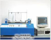 5300S寿命测试机